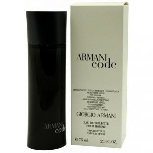 Armani Code 75ml Varon Tester